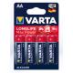 Батарейки Varta - Long Life Max Power АА LR6 1.5V 4/80/400шт