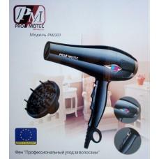 Фен для волос Promotec PM-2303 с концентратором и диффузором, 3000W