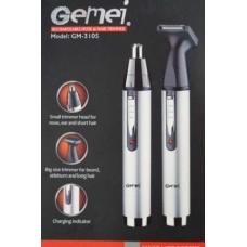 Триммер Gemei GM-3105 с аккумулятором