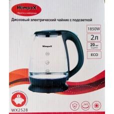 Электрочайник Wimpex WX-2528 2л, 1850Вт стеклянный с подсветкой