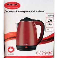 Электрочайник Wimpex 2833 2л, 1850Вт пластик