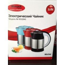 Электрочайник Wimpex WX-2840 2л, 1850Вт