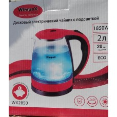 Электрочайник Wimpex 2850 2л, 1850Вт стеклянный с подсветкой