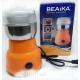 Кофемолка BEAIKA 384, 150Вт