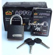 Замок навесной APFQS 50мм, лазерный ключ
