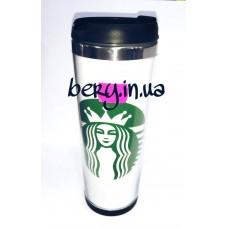 Термос Стакан Starbucks 213