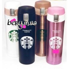 Термос Starbucks 315